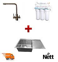 Мойка на кухню с крылом Nett | кухонная мойка | мойка из нержавейки | накладная мойка | раковина кухонная
