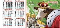 Календарь-палатка настольный  Год Быка 2021