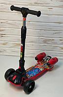 Самокат GS-0043 пластик складной с принтом музыка, свет, дым