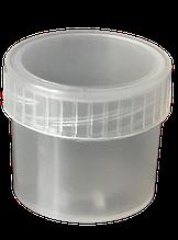 Баночка пластиковая с крышкой пустая 20 мл, тара, контейнер, емкость для красок, глиттеров, бисера