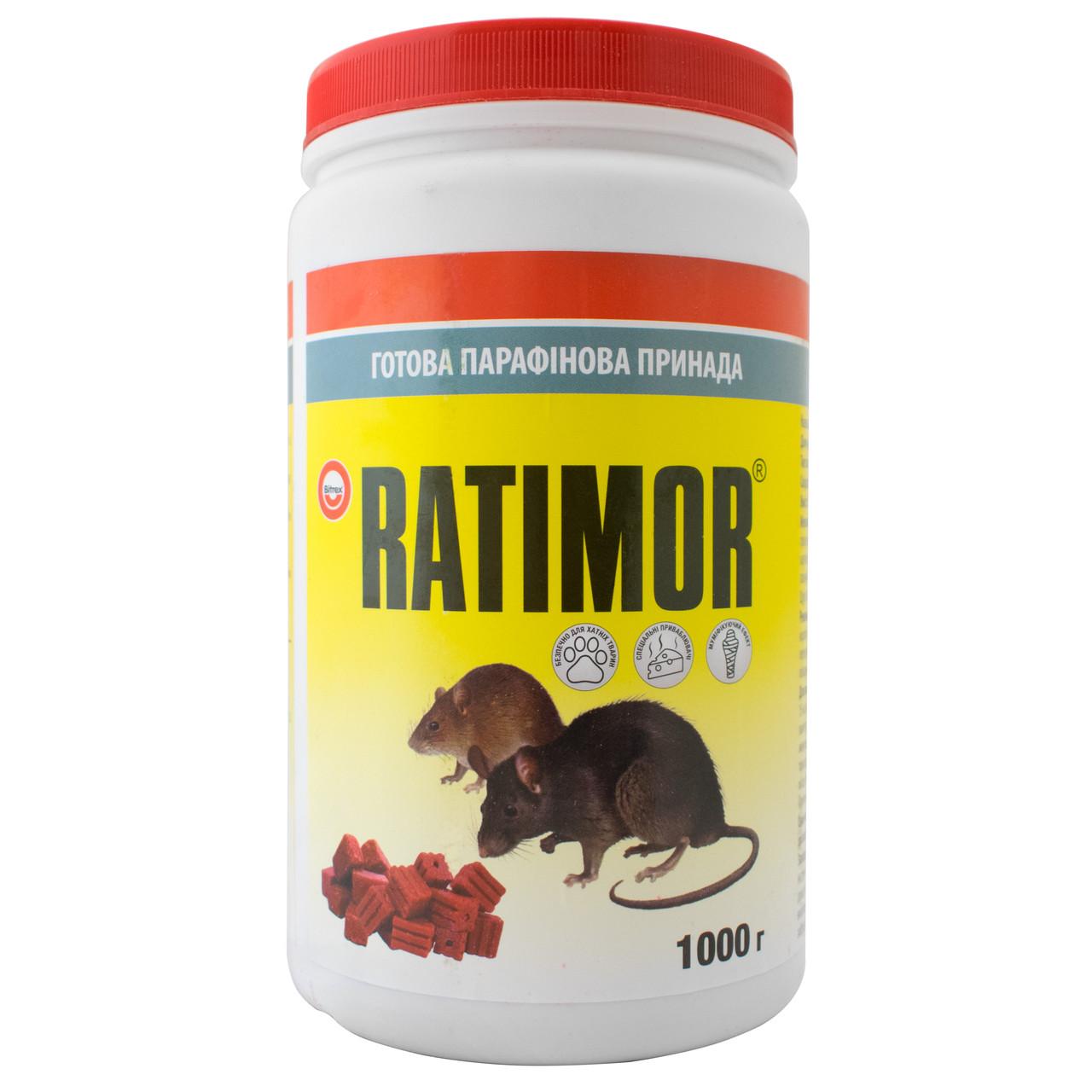 Брикеты от крыс и мышей Ratimor 1 кг