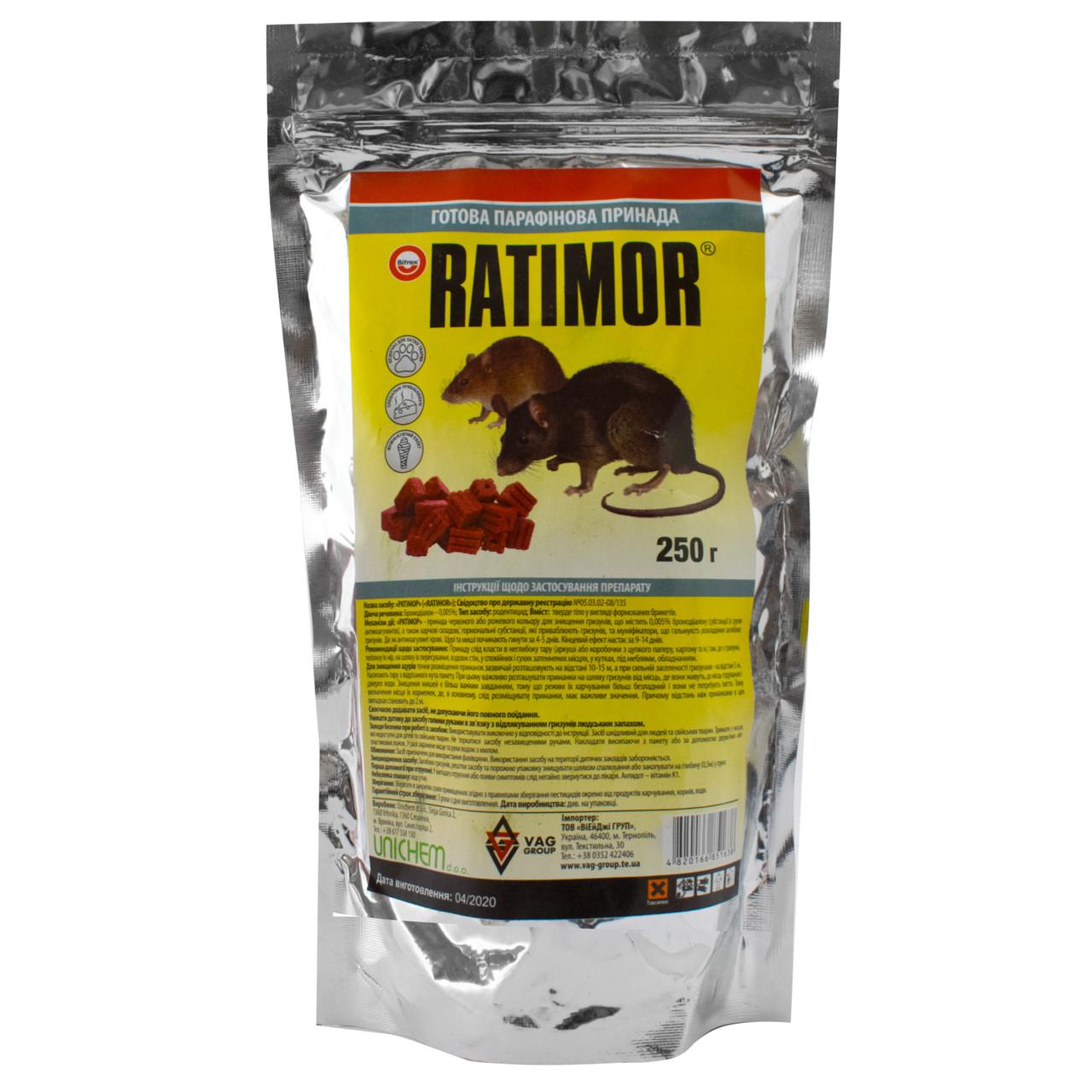 Брикеты от крыс и мышей Ratimor 250 г