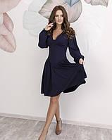 Платье женское приталеное синее