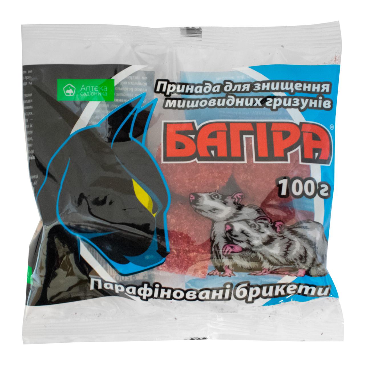 Брикеты от крыс и мышей Багира 100 г Укравіт