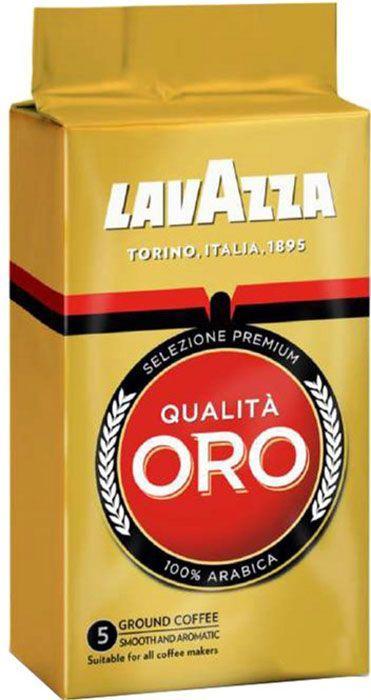 "УЦЕНКА! Кофе молотый Lavazza Qualita Oro 250 гр 100% Арабика Лавацца Оригинал ""золотистая"" Италия (Развакуум)"