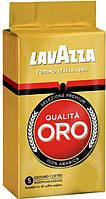"УЦЕНКА! Кофе молотый Lavazza Qualita Oro 250 гр 100% Арабика Лавацца Оригинал ""золотистая"" Италия (Развакуум), фото 1"