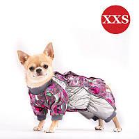 Комбінезон для собак дрібних порід DIEGO Mini snow zip F для дівчаток, XXS