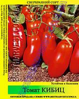 Семена томата Кибиц 0.5 кг