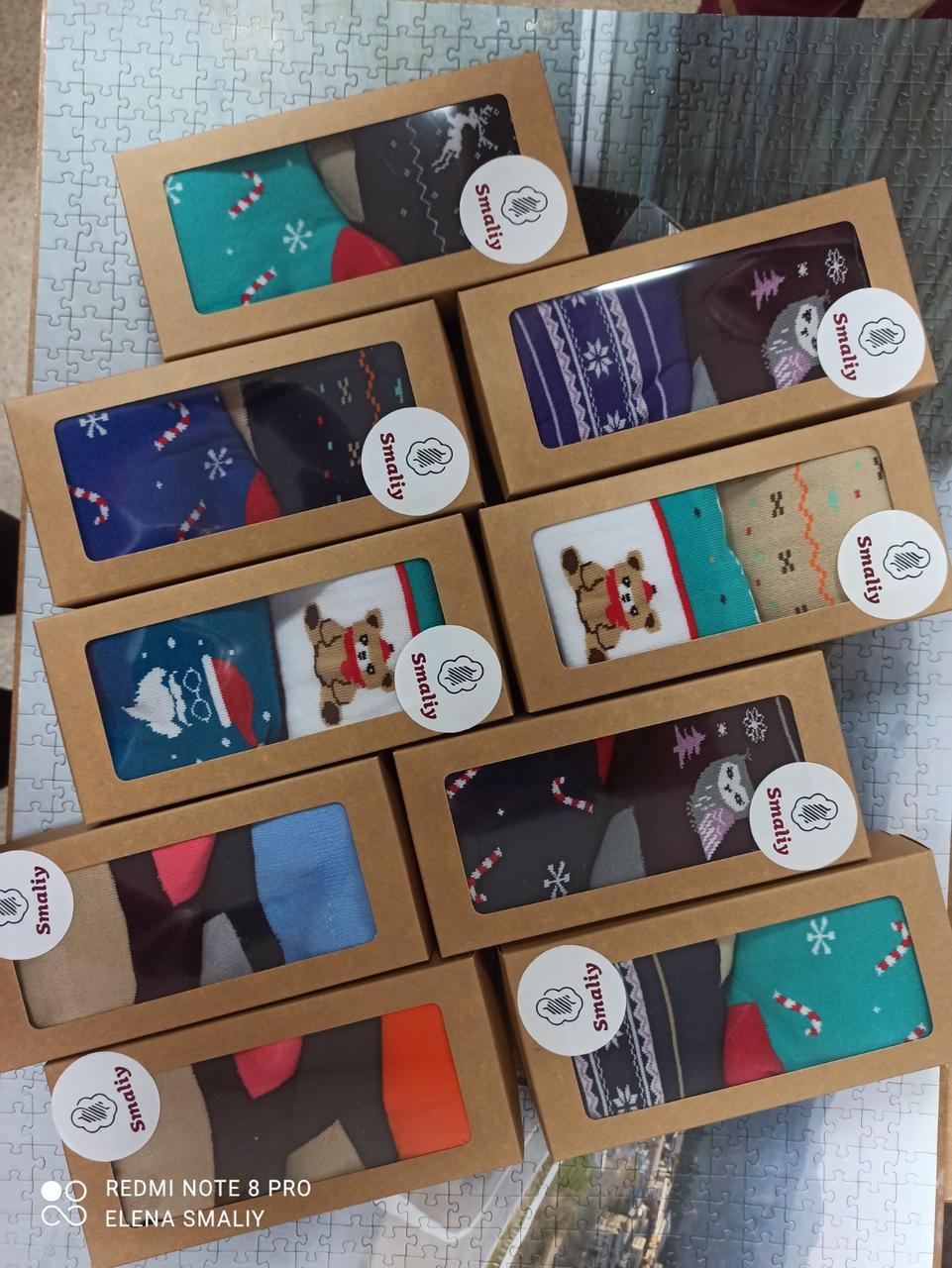 Жіночі шкарпетки зима
