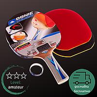 Ракетка с 2 накладками профессиональная для настольного тенниса и пинг-понга Набор DONIC Level 800 (МТ-752518)