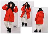 Куртка зимняя женская в  большом размере р.54,56,58,60,62,64,66, фото 3