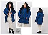 Куртка зимняя женская в  большом размере р.54,56,58,60,62,64,66, фото 2