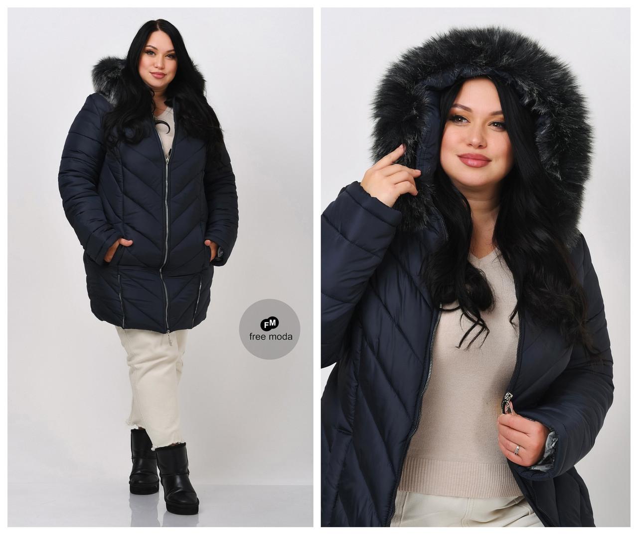 Куртка зимняя женская в  большом размере р.54,56,58,60,62,64,66