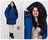 Куртка зимняя женская в  большом размере р.54,56,58,60,62,64,66, фото 5