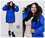 Куртка зимняя женская в  большом размере р.54,56,58,60,62,64,66, фото 4