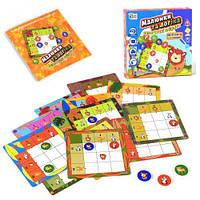 """Настольная игра """"Малюнки та логіка Екзотичні звірята"""" UKB-B 0029 (12) """"Fun Game"""" в"""