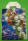 """Пакет ламинированый спетлевой ручкой .м """"Новогодние шишки""""  (23х29) 50мк  (50 шт), фото 2"""