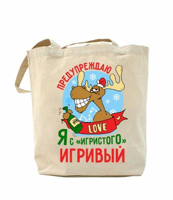 Эко-сумка, шоппер с принтом повседневная С Новым годом
