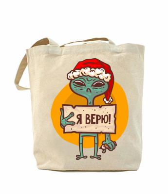 Эко-сумка, шоппер с принтом повседневная Я верю