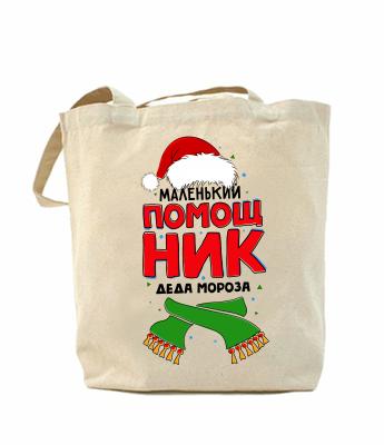 Эко-сумка, шоппер с принтом повседневная Помощник деда мороза