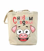 Эко-сумка, шоппер с принтом повседневная С новым годом!