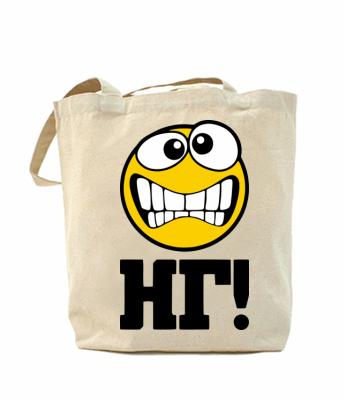 Эко-сумка, шоппер с принтом повседневная НГ (Новый Год)