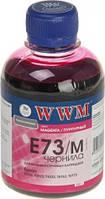 Чернила WWM для EPSON Stylus CX3700/T26/TX106/SX125 (Magenta) (E73/M) 200г