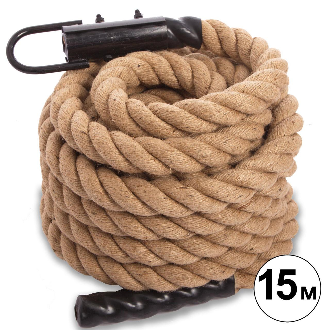 Канат спортивний для лазіння з кріпленням COMBAT BATTLE ROPE FI-0910-15 (сизаль, ручки:вініл, l-15м,d-5см)