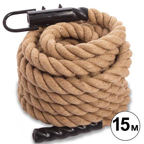 Канат спортивний для лазіння з кріпленням COMBAT BATTLE ROPE FI-0910-15 (сизаль, ручки:вініл, l-15м,d-5см), фото 2