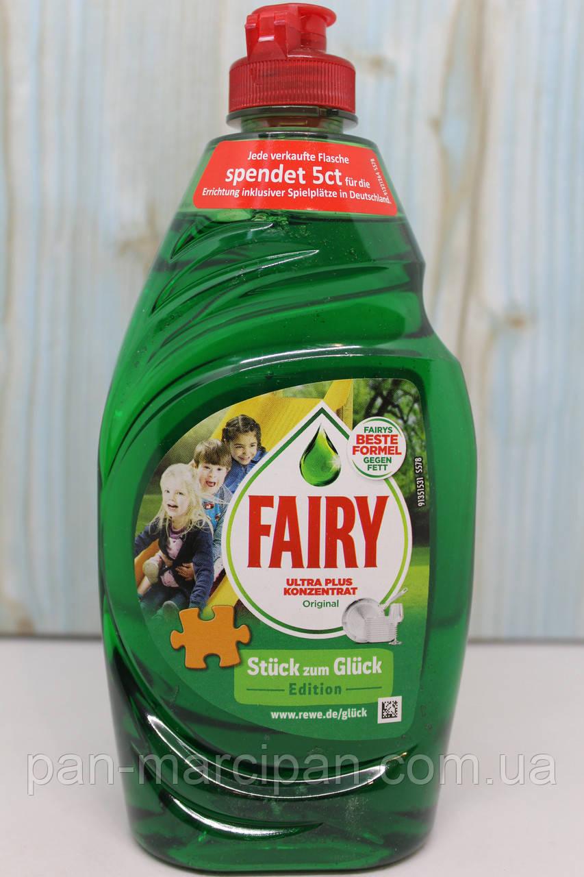Засіб для миття посуду Fairy Ultra Plus Konzentrat Original 450ml