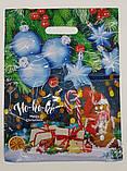 """Пакет прорезной  ламинированый  """"Рождество"""" ( 30*40) (50 шт), фото 2"""