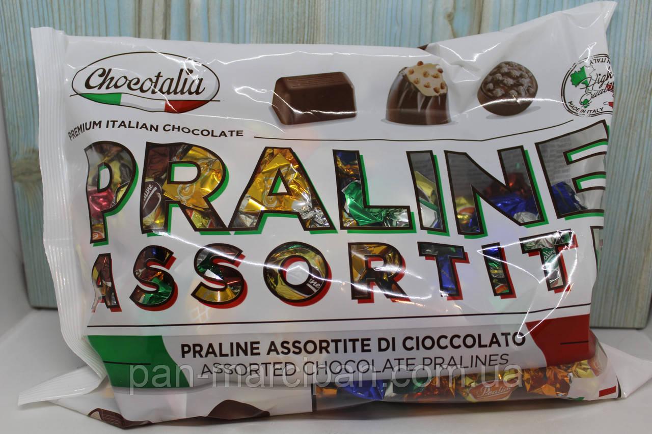 Цукерки Praline Assortite Chocotalia 1 кг Італія