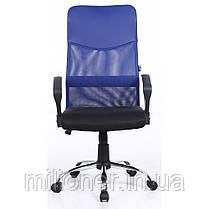 Кресло Bonro Manager синее 2шт, фото 3