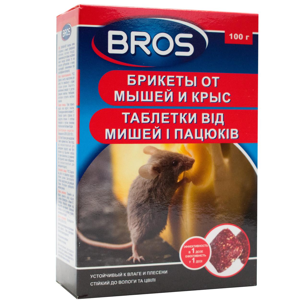 Брикеты от мышей и крыс Bros 100 г