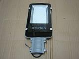 Прожектор светодиодный 30Вт консольный, фото 4