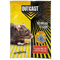Восковые брикеты от крыс и мышей Талон RB 5 шт 100 г Syngenta