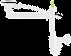 Сифон для раковины KERNAU KMS-SS 1B