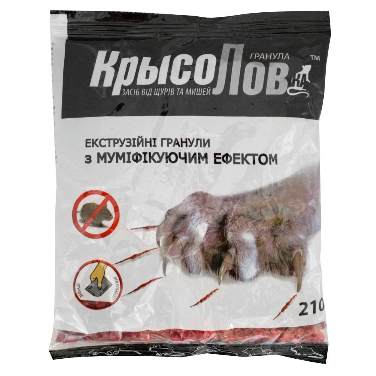 Гранулы от крыс и мышей Крысоловка 210 г