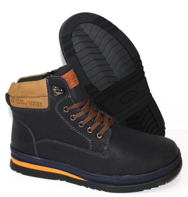 Зимние мужские высокие ботинки на меху