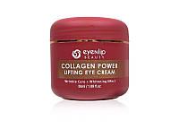 Eyenlip Collagen Power Lifting Eye Cream коллагеновый крем для контура глаз