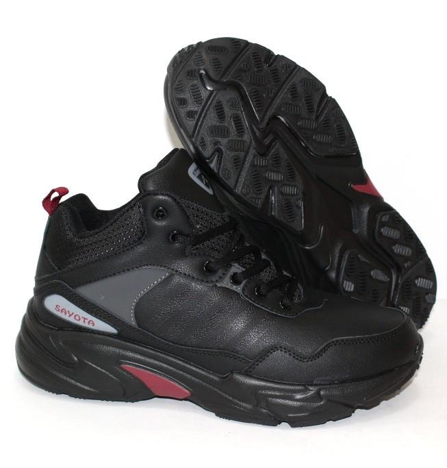 Черные мужские кроссовки на меху зимние