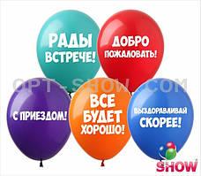 """Латексные шары Хвалебные 12"""" (30 см) белые, 10 шт"""