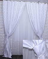 """Комплект готовых жаккардовых штор """"Лион""""  Цвет белый.  Код 606ш, фото 1"""
