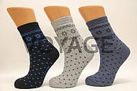 Женские носки махровые тэрмо KJPE   kjpe 104