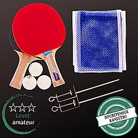 Набір для настільного тенісу GIANT DRAGON TAICHI, деревина, 2 ракетки, 3 м'ячі, сітка, чехл (MT-6506)