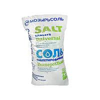 Соль таблетированная Мозырьсоль Беларусь 25 кг (C0000000088)