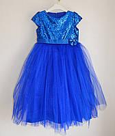 Нарядное детское платье для девочек 4-5 лет, пышное с фатиновой юбкой, синее, фото 1