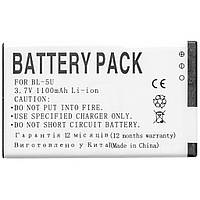 Аккумуляторная батарея PowerPlant Nokia BL-5U (8800 Arte, 3120c, 6212, E66, 6600S) (DV00DV6122)