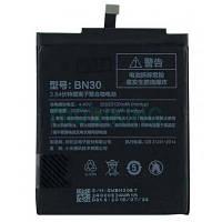 Аккумуляторная батарея Xiaomi for Redmi 4a (BN30 / 58871)