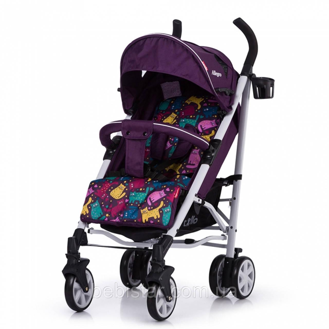 Детская коляска-трость фиолетовая CARRELLO Allegro CRL-10101/1 Kitty Purple в льне чехол на ножки подстаканник